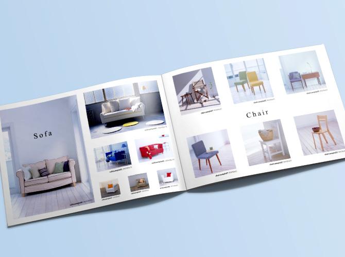 WEB制作会社のパンフレット
